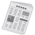 矢掛町の事業者様へ メディアを活用したPR支援について