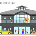 矢掛町 道の駅の名称が決定しました!