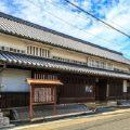 旧矢掛本陣石井家住宅の開館時間変更のお知らせ